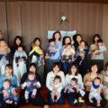 Baby Club!4月13日