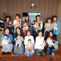 Baby Club!4月25日