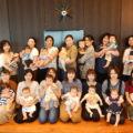 Baby Club|9月14日