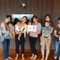 Baby Club!8月16日