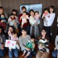Baby  Club!3月14日